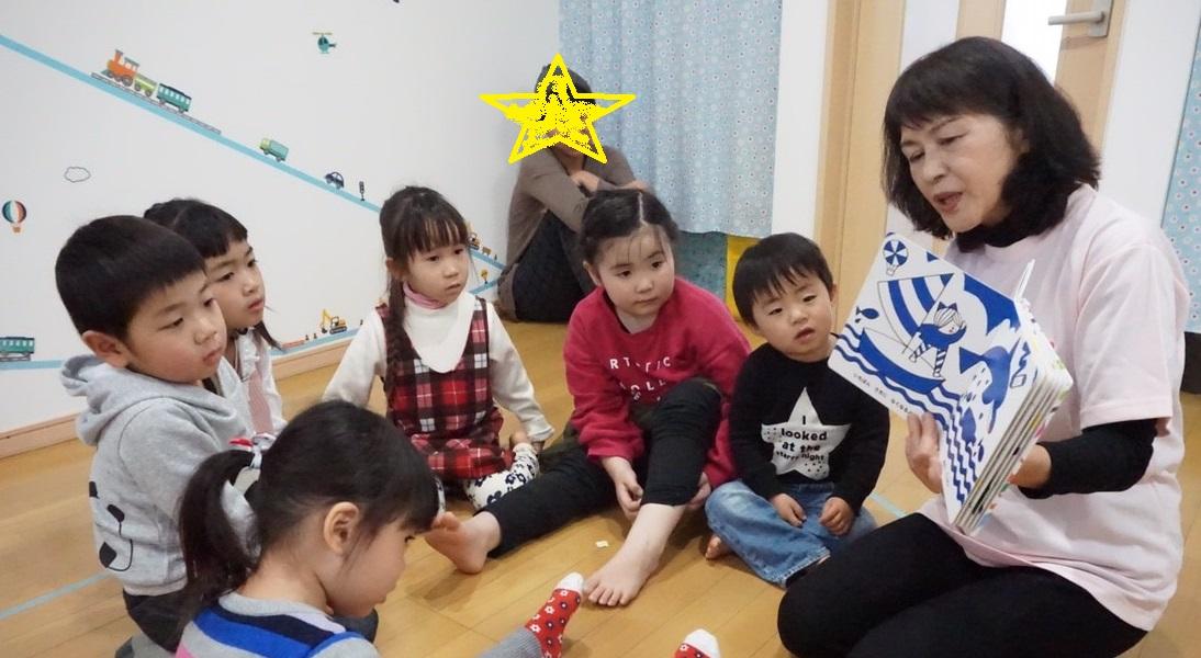ピアノ入門コース(4歳~小学生)